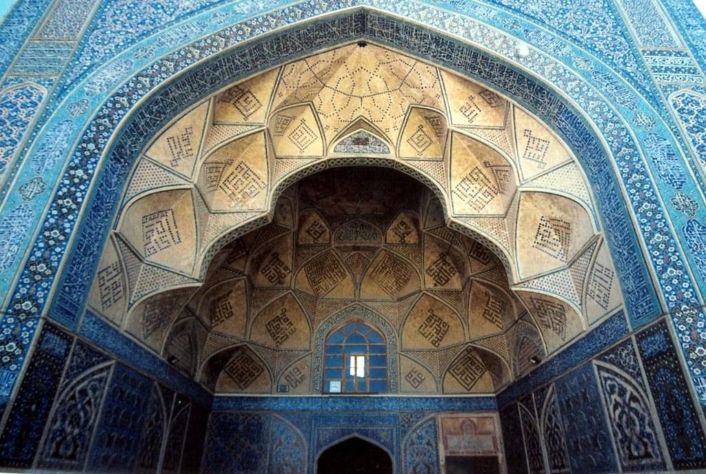 Terkuak! Ini 10 Fakta Menarik Tentang Iran - Umroh.com